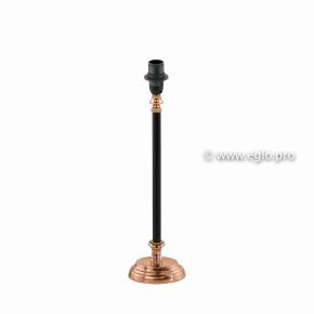 Настольная лампа TRUNGLE 49627